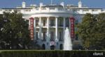 Obamas-chicago-white-house